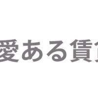 new_IRI_logo